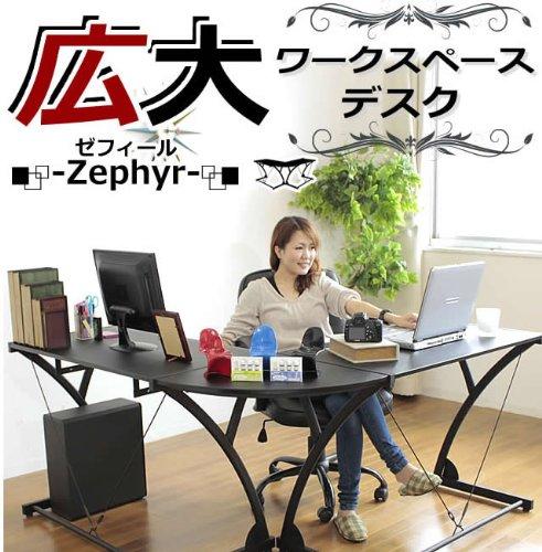 パソコンデスク 「ゼフィール」【ブラック/黒】 L字型 カッコいい システムデスク オフィスデスク PC デスク スライドテーブル
