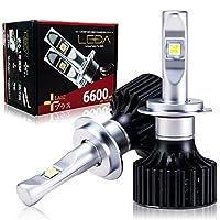 [AutoSite/LEDA]LEDヘッドライト H7 6500k 車検対応 6600lm レダLA02プラス LEDハイビーム LEDフォグランプ 汎用 CREE 12v