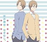 なきむし。(初回生産限定盤)(DVD付) [Single, CD+DVD, Limited Edition] / 沢井美空 (CD - 2011)