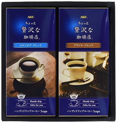 AGF『ちょっと贅沢な珈琲店ドリップコーヒーギフト』