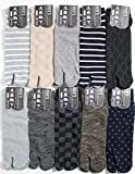 【靴下 メンズ】【足袋靴下】  シンプルデザインの10足セット 【ショートソックス】【メンズソックス】