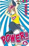 POWER!!(6) (別冊フレンドコミックス)