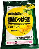 濃い2和歌山県の柑橘じゃばら飴