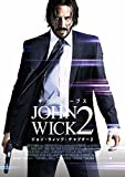 【Amazon.co.jp限定】ジョン・ウィック:チャプター2 4K ULTRA HD+本編Blu-ray+特典Blu-ray (3枚組)(A4ビジュアルシート付き)