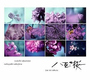 NHK大河ドラマ「八重の桜」- オリジナル・サウンドトラック コンプリート盤 (2枚組ALBUM)