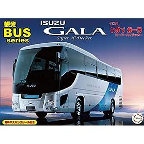 フジミ模型 1/32 観光バスシリーズ No.3 いすゞ ガーラ スーパーハイデッカー プラモデル BUS3