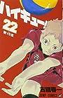ハイキュー!! 第22巻