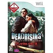 デッドライジング ゾンビのいけにえ - Wii