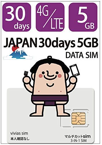 日本国内30日間 5GB 4GLTE /365日11ヶ国語カスタマーサポート/ docomo回線 / 4GLTE / 使い切りプリペイドsimカード/同梱説明書6ヶ国語対応/本人確認なし/Japan Travel SIM (マルチカットSIMサイズ/データ量:5GB / 利用可能期間:30日間)