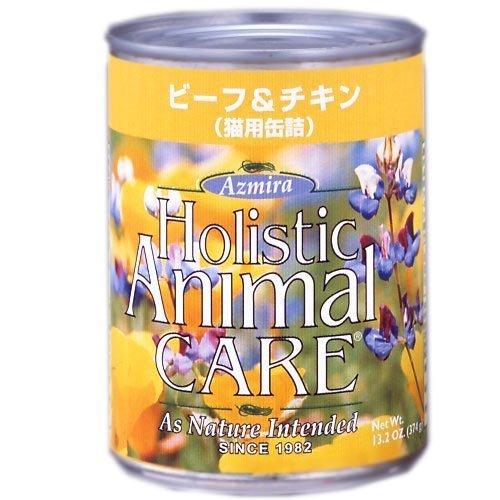 アズミラ 猫用缶詰 ビーフ&チキン 374g
