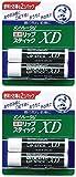 ★ メンソレータム 薬用リップスティック XD2個組 (2)