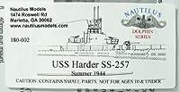 1/220 米海軍潜水艦ハーダー コンバージョンパーツ