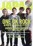 ロッキング・オン・ジャパン 2017年 02 月号 [雑誌]