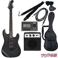 SELDER セルダー エレキギター ストラトキャスタータイプ サクラ楽器オリジナル STC-04/BB 初心者入門ベーシックセット