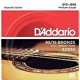 D'Addario ダダリオ アコースティックギター弦 85/15アメリカンブロンズ Medium .013-.056 EZ930 【国内正規品】