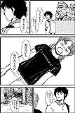 続編『みんなの禁忌』第29話 三つ編み娘とヒゲ男