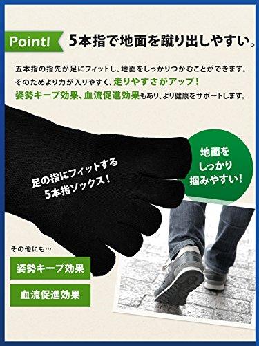RONDE 【3足セット】 ランニングソックス5本指ソックス 五本指ソックス ソックス ショートソックス 25~27cm ブラック
