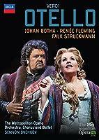 『オテロ』全曲 モシンスキー演出、ビシュコフ&メトロポリタン歌劇場、ボータ、フレミング、シュトルックマン、他(2012 ステレオ)