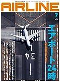 AIRLINE (エアライン) 2019年7月号 画像