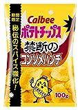 【販路限定品】カルビー ポテトチップス 禁断のコンソメパンチ 100g×12袋