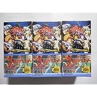 ラングリッサーI&II&III ハイブリッドカードコレクション 計45パック ブロッコリー 1997 トレカ ボックス
