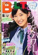 B.L.T.関東版 2013年 10月号 [雑誌]