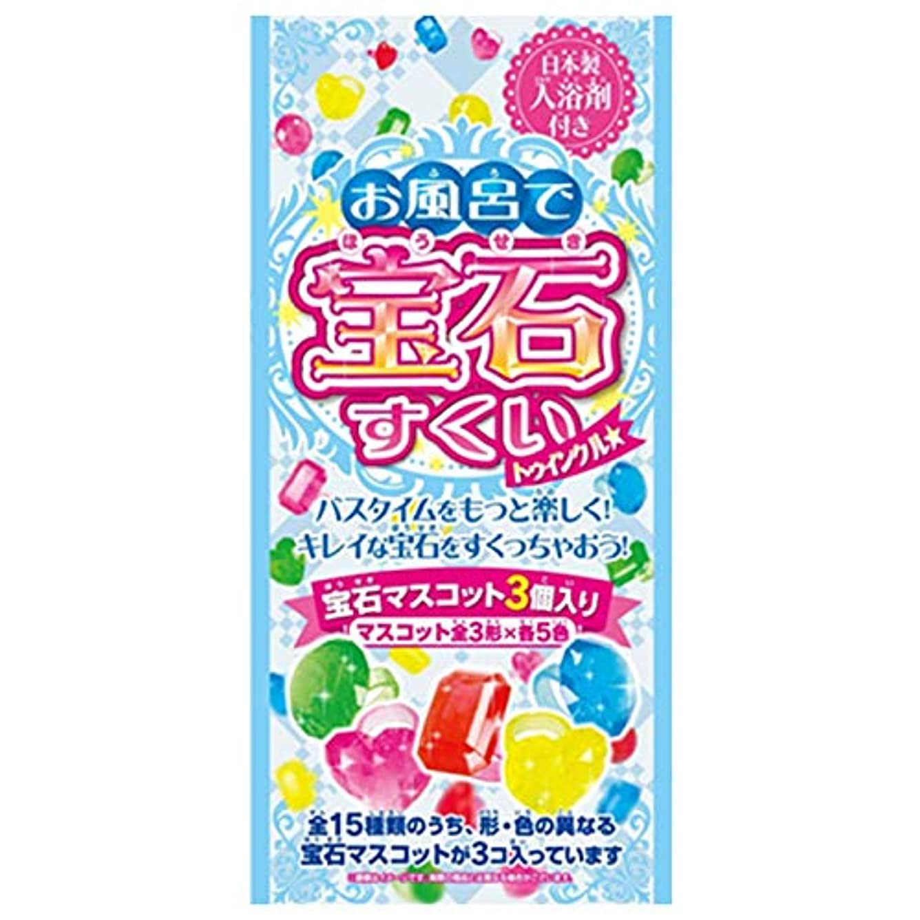 無関心水を飲む赤道お風呂で宝石すくい トゥインクル 25g(1包入)