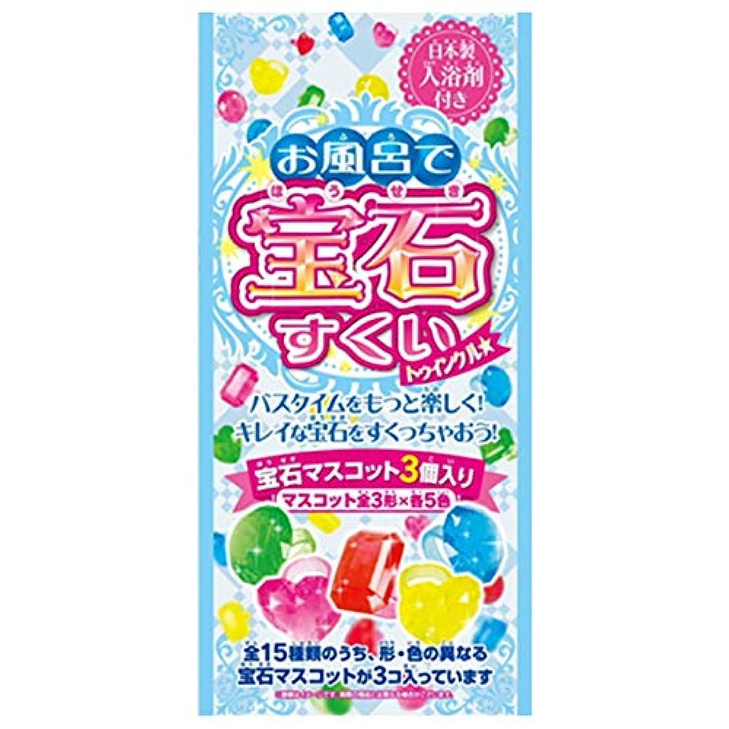 革命命令的ウェイドお風呂で宝石すくい トゥインクル 25g(1包入)