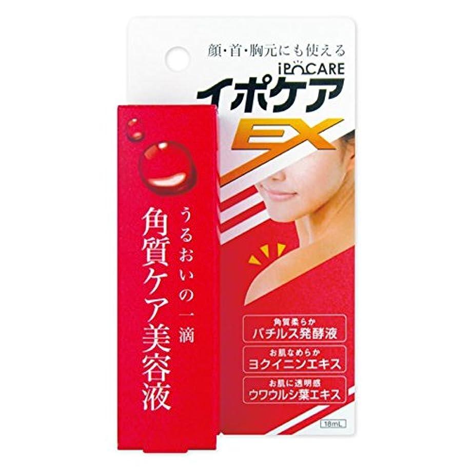 制限された粘液インテリアイポケアEX 化粧箱付き 18ML