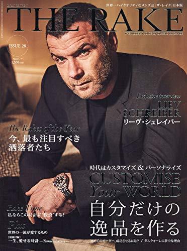 THE RAKE JAPAN EDITION(ザ・レイクジャパンエディション) 2019年 07 月号 [雑誌]