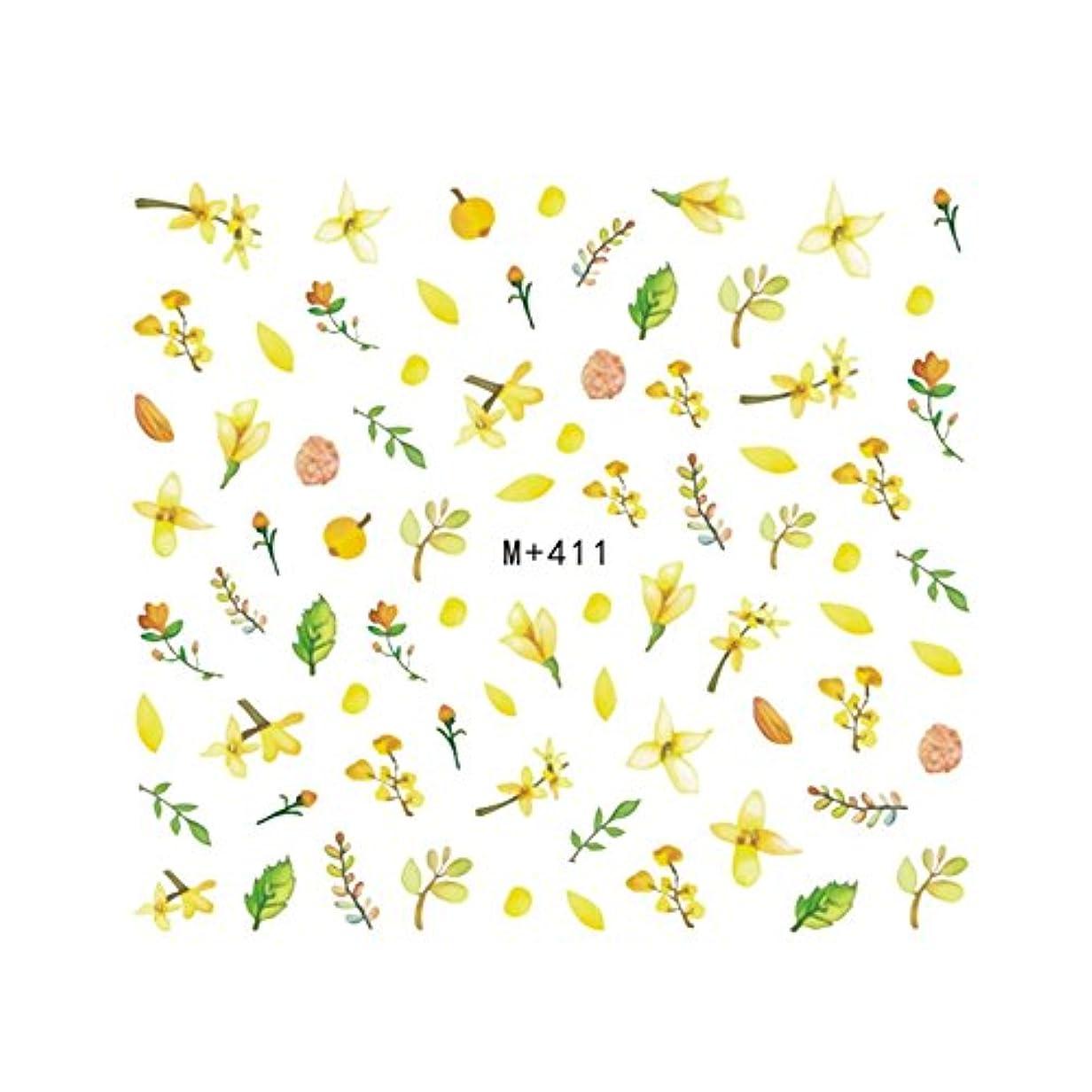 廊下ファランクス呼吸イチョウネイルシール【M+411】 イチョウ 銀杏 フラワー 小花柄 イエロー ウォーターネイルシール ジェルネイル ネイルシール