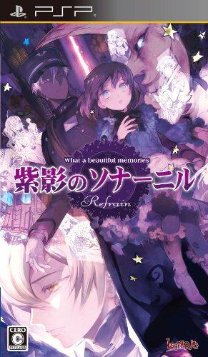 紫影のソナーニル Refrain -What a beautiful memories- - PSPの詳細を見る