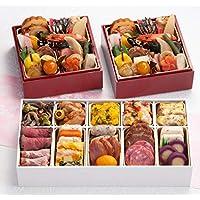 京都 しょうざん おせち料理 2019 和の個食&オードブル(個食二段&洋風一段)44品 盛り付け済み 冷凍おせち お届け日:12月30日