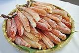 本タラバガニ の しゃぶしゃぶ 鍋 セット(1kg) ※冷凍クール便対応