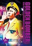 ゴールデンボンバー全国ツアー2015「歌広、金爆やめるってよ」at 大阪城ホール 2015.09.12 feat.歌広場 淳(本編Disc)