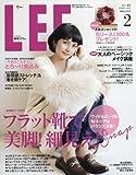 LEE(リー) コンパクト版 2017年 02 月号 [雑誌]: LEE(リー) 増刊