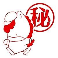 マル秘 ぐんまちゃんスタンプ浸透印 印面2×2cmサイズ (2020) Self-inking stamp, Gunma-chan (赤)