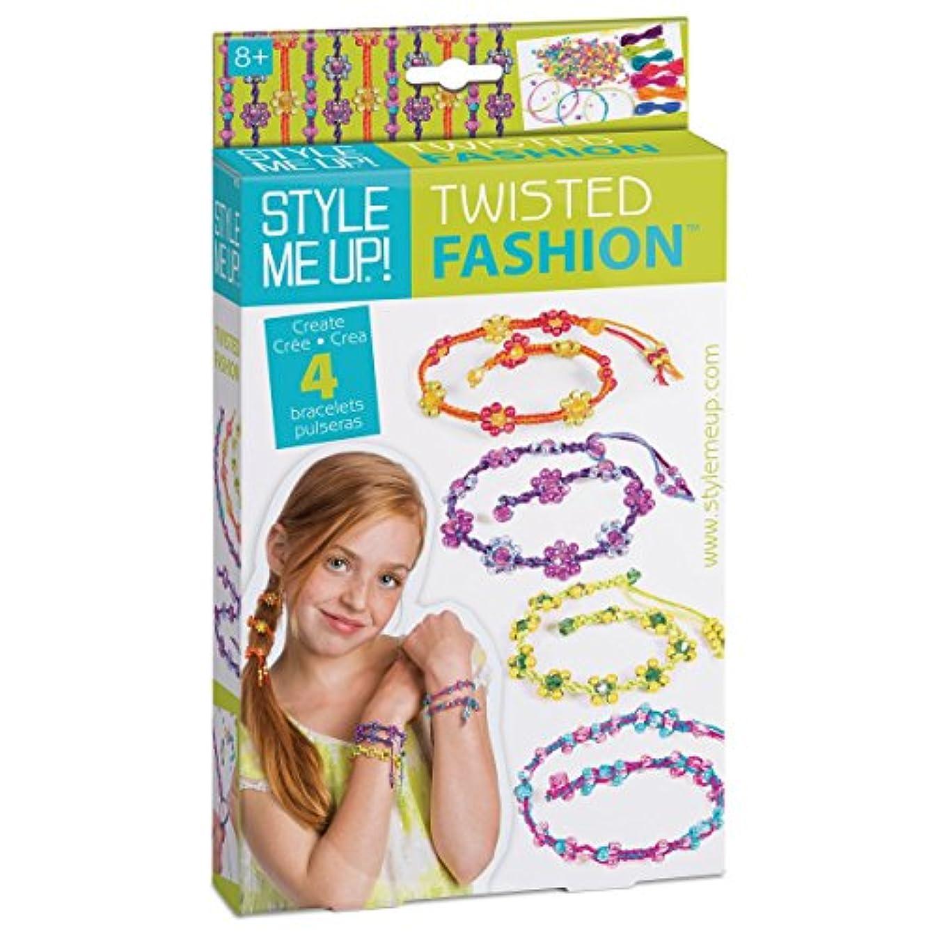 蒸発するガロンクラックポットTwistable Friendship Bracelets