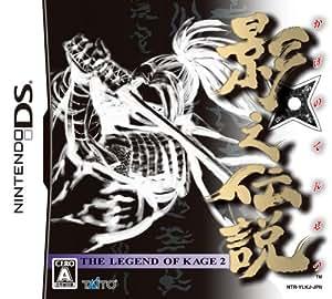 影之伝説 -THE LEGEND OF KAGE 2-