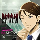 VitaminX Character Song CD That's エンターテイメント! B6 SHOW #4 ~VitaminXのテーマ/永田~