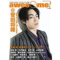 awesome! (オーサム) Vol.20 (シンコー・ミュージックMOOK)