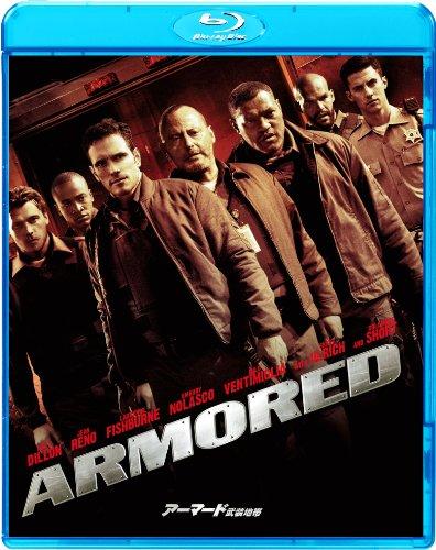アーマード 武装地帯 [Blu-ray]