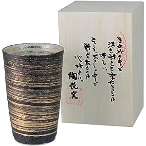 ランチャン(Ranchant) 陶酒杯 マルチ Φ7.9x12.2cm 金刷毛 有田焼 陶悦窯 日本製 ama-752981
