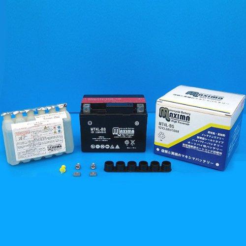 マキシマバッテリー MT4L-BS シールド式 バイク用 4L-BS コレダ ウルフ50 アドレス ADDRESS RG50ガンマ 4L-BS