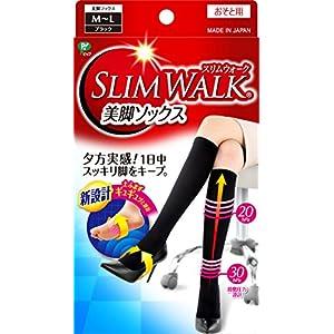 スリムウォーク 美脚ソックス M-Lサイズ ブ...の関連商品2