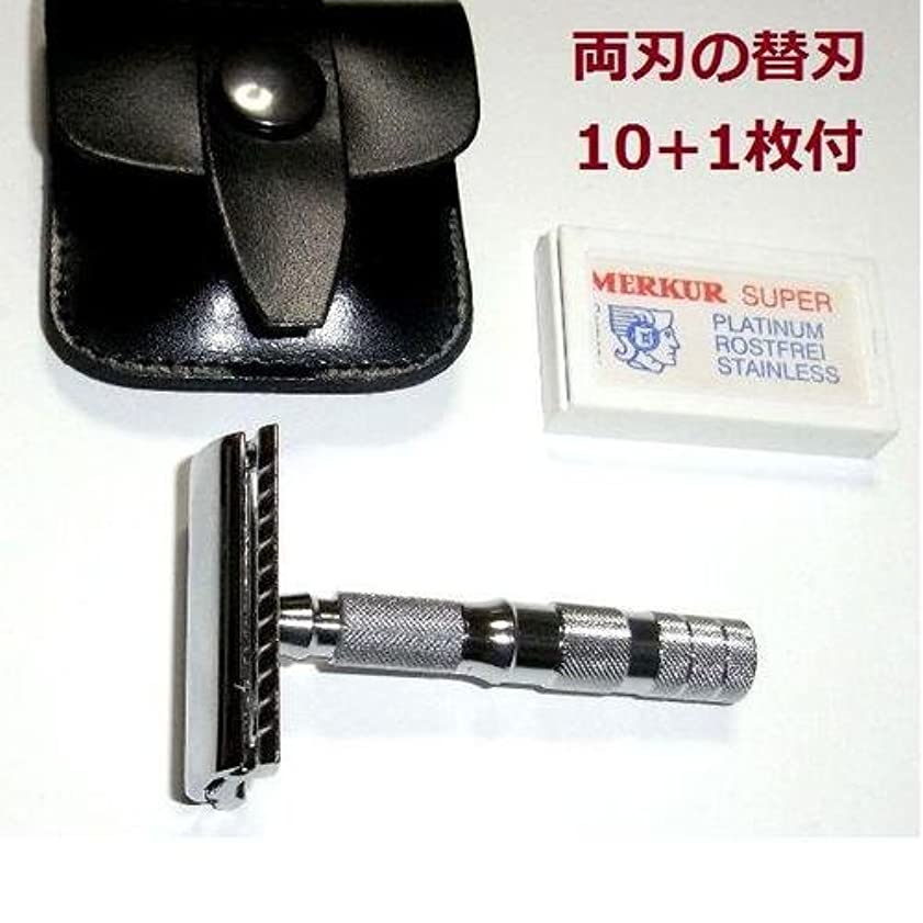 メルクールMERKUR(独) 髭剃り(ひげそり)両刃ホルダー トラベラー 933CL
