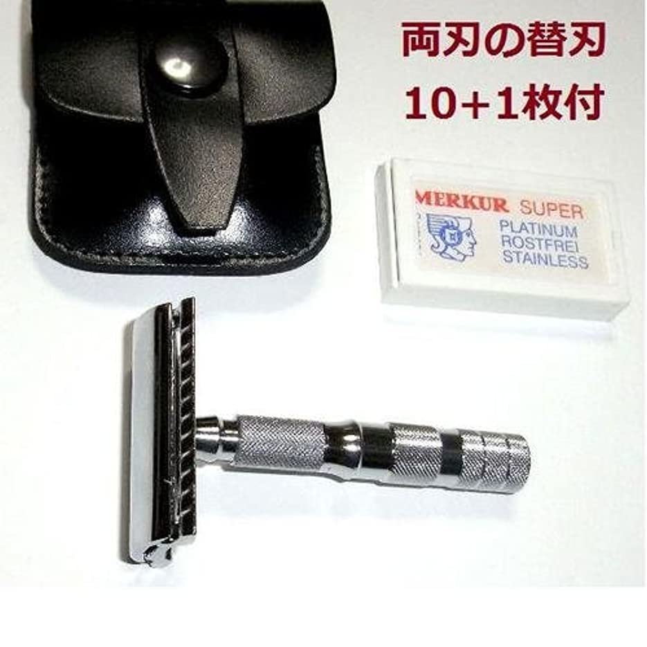 便益ロック解除飛行場メルクールMERKUR(独) 髭剃り(ひげそり)両刃ホルダー トラベラー 933CL