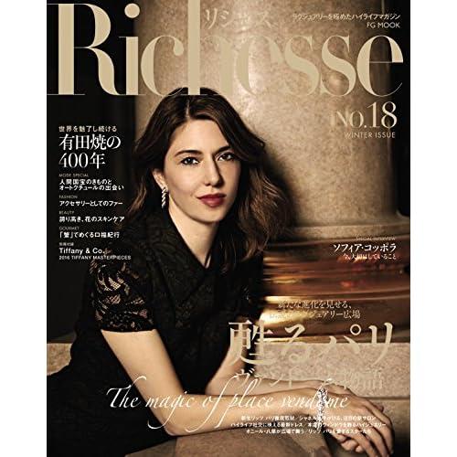 Richesse no.18 (FG MOOK)