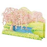 サンリオ 春カード ポップアップ 桜と菜の花の風景 P4321