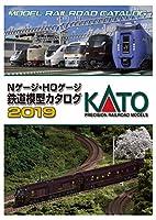 KATO Nゲージ ・ HOゲージ鉄道模型カタログ2019 25-000 鉄道模型用品